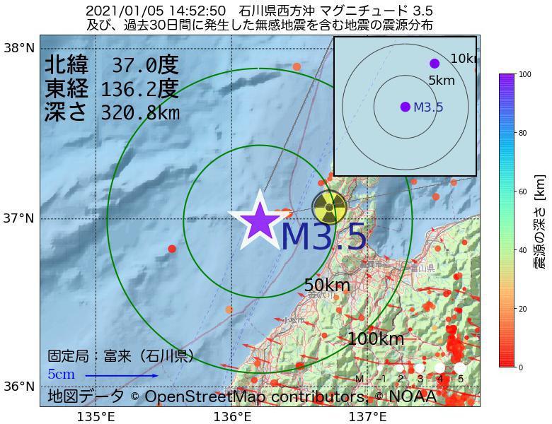 地震震源マップ:2021年01月05日 14時52分 石川県西方沖でM3.5の地震