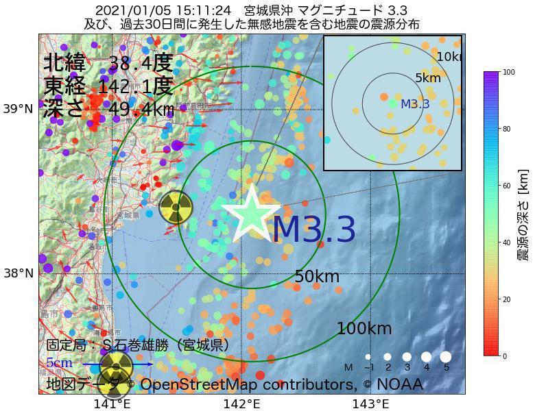 地震震源マップ:2021年01月05日 15時11分 宮城県沖でM3.3の地震