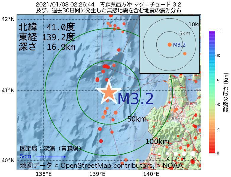 地震震源マップ:2021年01月08日 02時26分 青森県西方沖でM3.2の地震