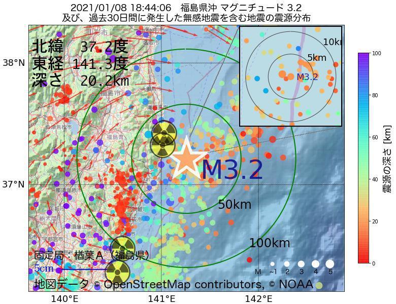 地震震源マップ:2021年01月08日 18時44分 福島県沖でM3.2の地震