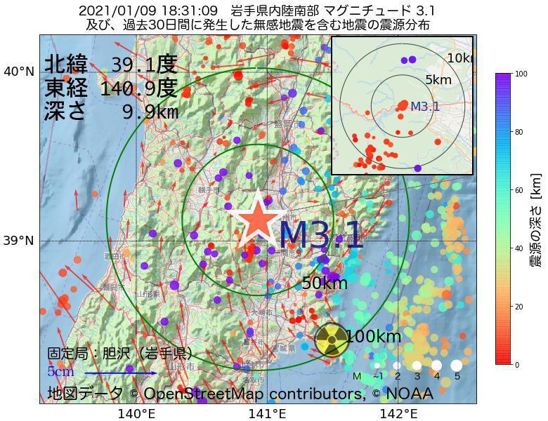 地震震源マップ:2021年01月09日 18時31分 岩手県内陸南部でM3.1の地震