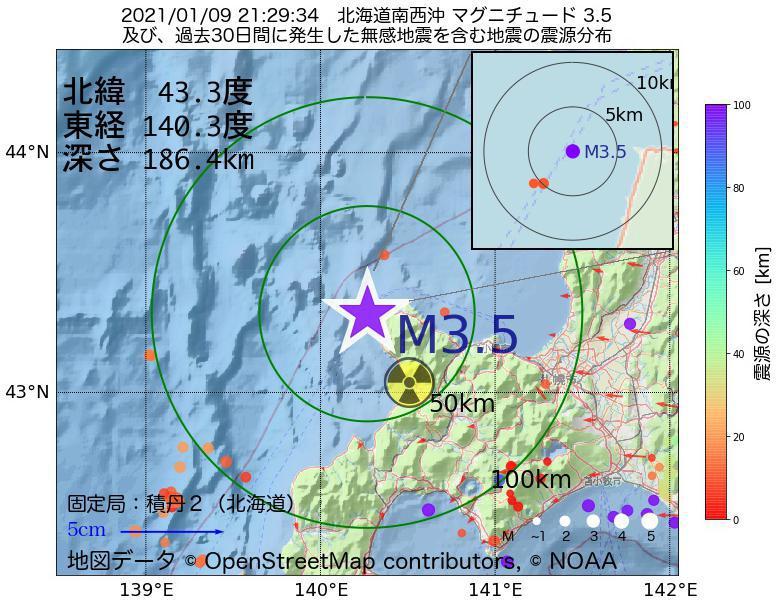 地震震源マップ:2021年01月09日 21時29分 北海道南西沖でM3.5の地震