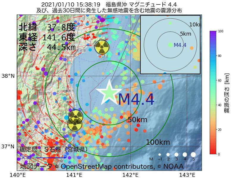 地震震源マップ:2021年01月10日 15時38分 福島県沖でM4.4の地震