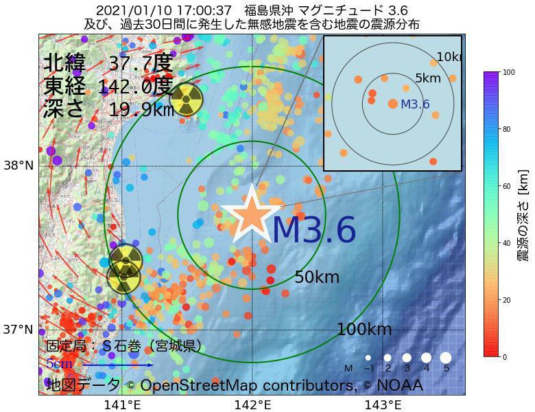 地震震源マップ:2021年01月10日 17時00分 福島県沖でM3.6の地震