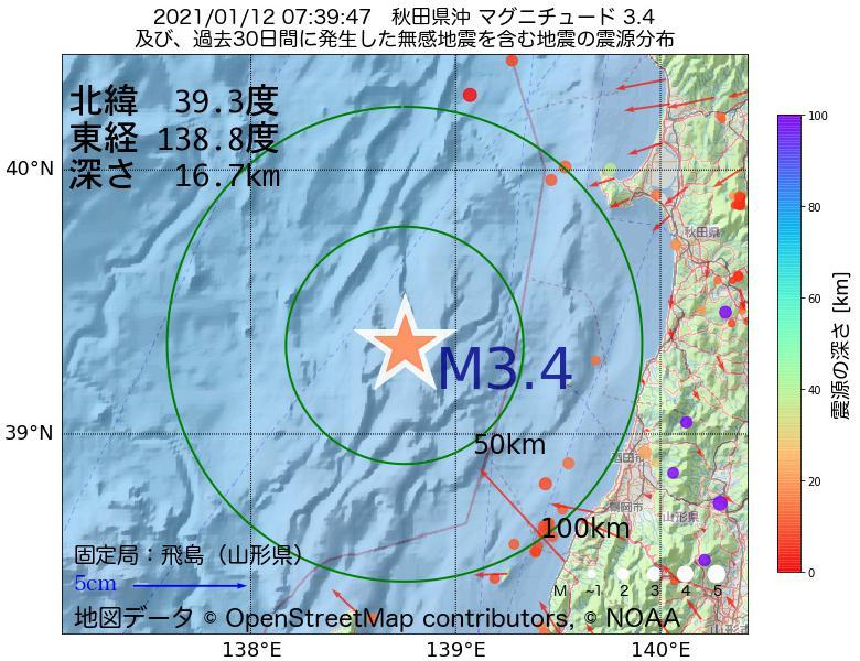 地震震源マップ:2021年01月12日 07時39分 秋田県沖でM3.4の地震