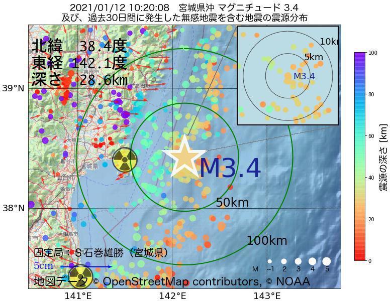地震震源マップ:2021年01月12日 10時20分 宮城県沖でM3.4の地震