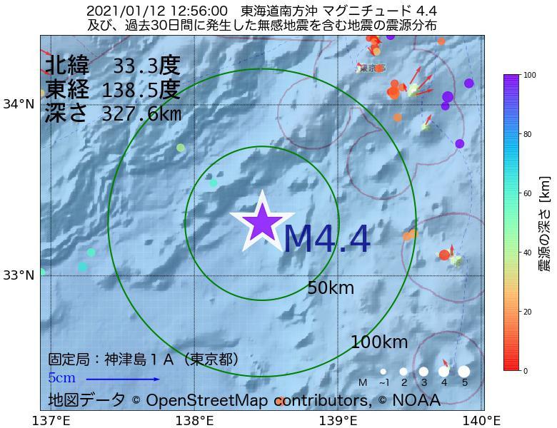 地震震源マップ:2021年01月12日 12時56分 東海道南方沖でM4.4の地震