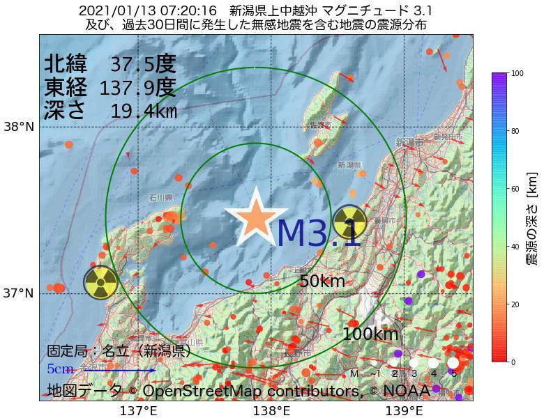 地震震源マップ:2021年01月13日 07時20分 新潟県上中越沖でM3.1の地震