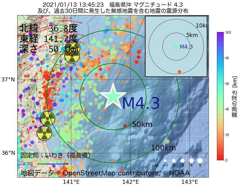 地震震源マップ:2021年01月13日 13時45分 福島県沖でM4.3の地震
