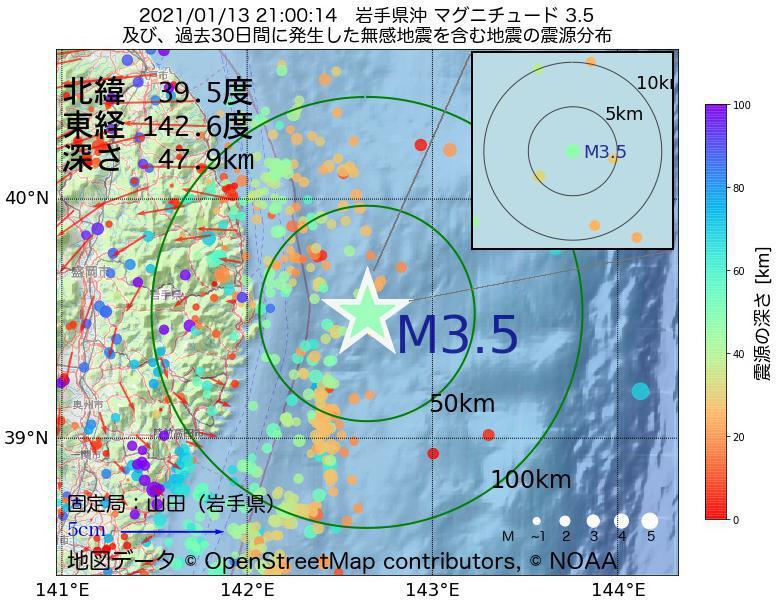 地震震源マップ:2021年01月13日 21時00分 岩手県沖でM3.5の地震