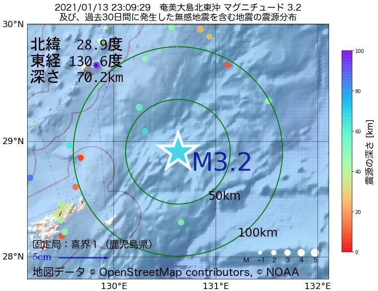 地震震源マップ:2021年01月13日 23時09分 奄美大島北東沖でM3.2の地震