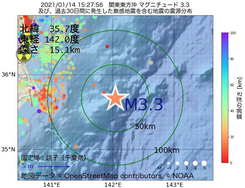 地震震源マップ:2021年01月14日 15時27分 関東東方沖でM3.3の地震