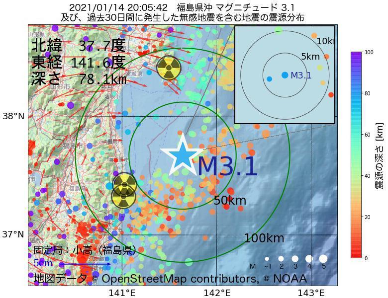 地震震源マップ:2021年01月14日 20時05分 福島県沖でM3.1の地震