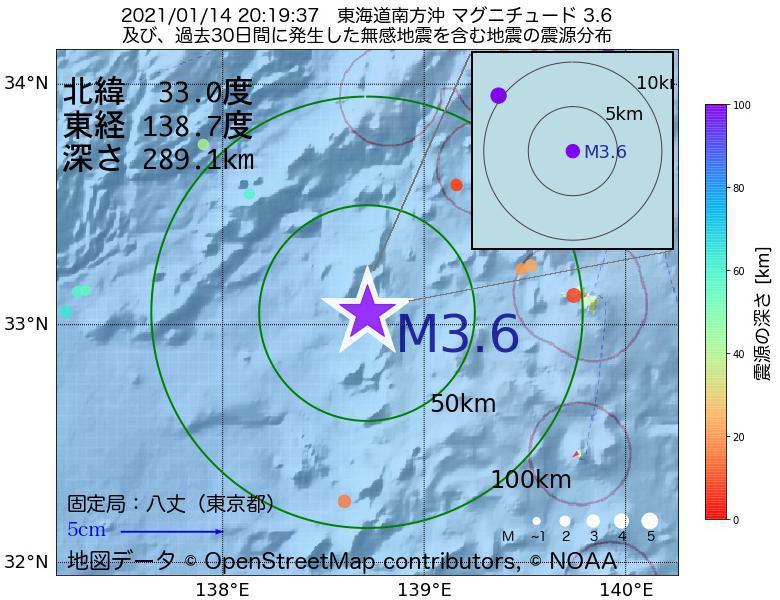 地震震源マップ:2021年01月14日 20時19分 東海道南方沖でM3.6の地震