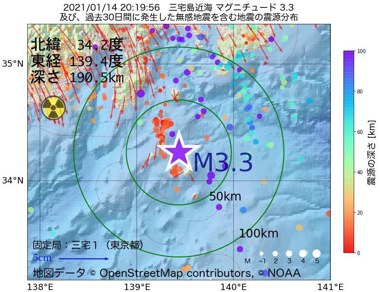 地震震源マップ:2021年01月14日 20時19分 三宅島近海でM3.3の地震