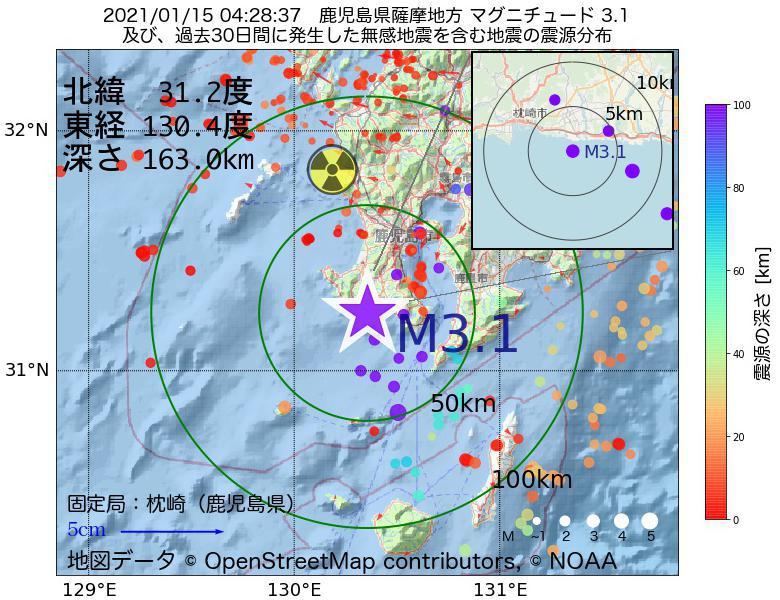 地震震源マップ:2021年01月15日 04時28分 鹿児島県薩摩地方でM3.1の地震