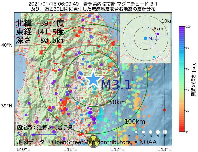 地震震源マップ:2021年01月15日 06時09分 岩手県内陸南部でM3.1の地震