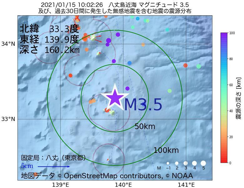 地震震源マップ:2021年01月15日 10時02分 八丈島近海でM3.5の地震