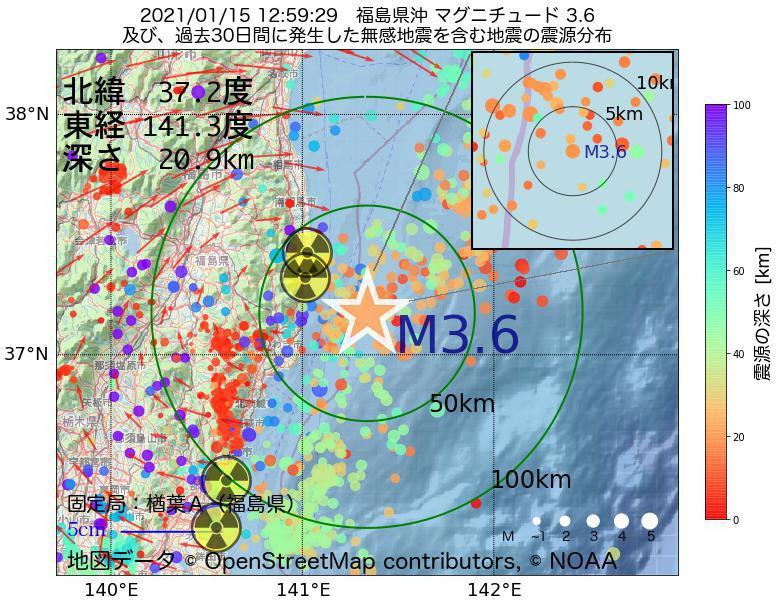 地震震源マップ:2021年01月15日 12時59分 福島県沖でM3.6の地震