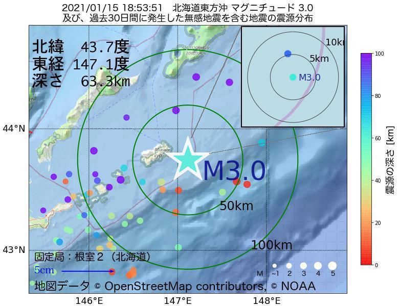 地震震源マップ:2021年01月15日 18時53分 北海道東方沖でM3.0の地震