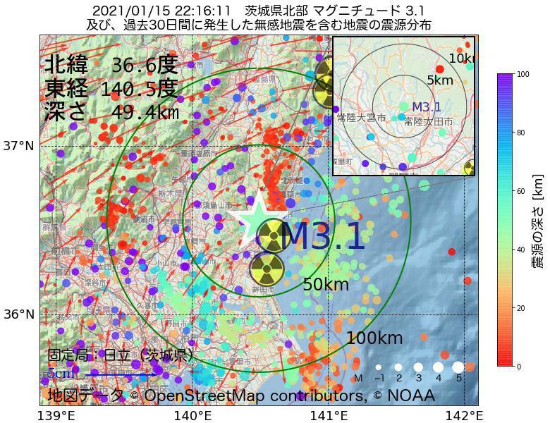 地震震源マップ:2021年01月15日 22時16分 茨城県北部でM3.1の地震