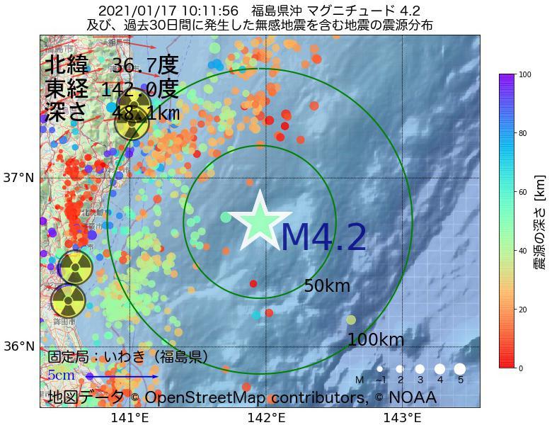 地震震源マップ:2021年01月17日 10時11分 福島県沖でM4.2の地震