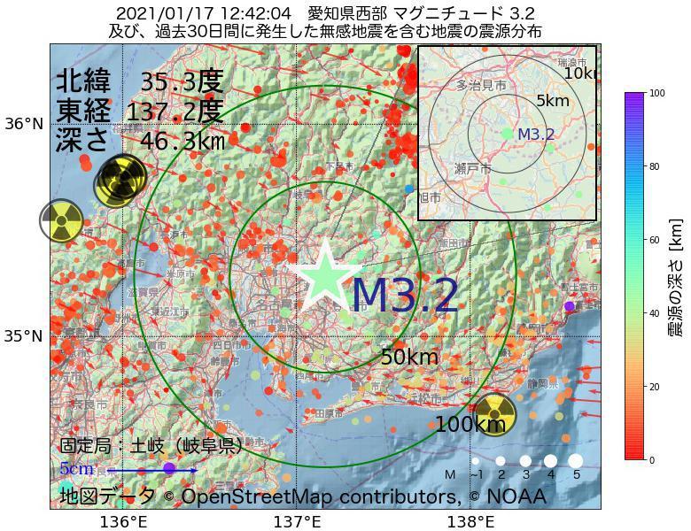 地震震源マップ:2021年01月17日 12時42分 愛知県西部でM3.2の地震