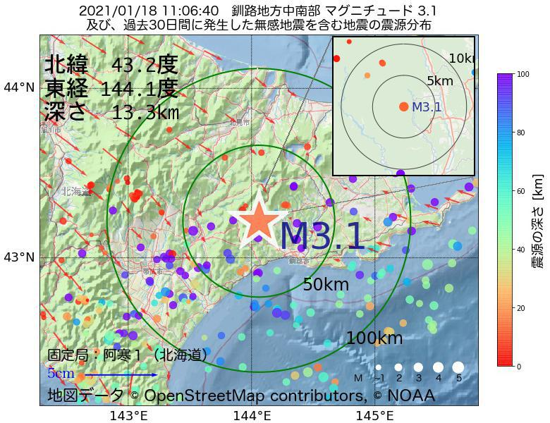 地震震源マップ:2021年01月18日 11時06分 釧路地方中南部でM3.1の地震