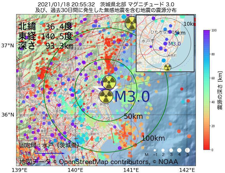 地震震源マップ:2021年01月18日 20時55分 茨城県北部でM3.0の地震