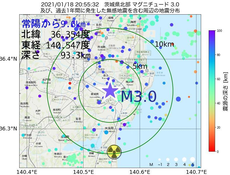 地震震源マップ:常陽から9.6km地点でM3.0の地震が発生しました