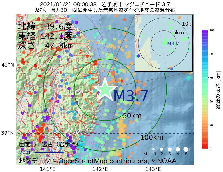 地震震源マップ:2021年01月21日 08時00分 岩手県沖でM3.7の地震