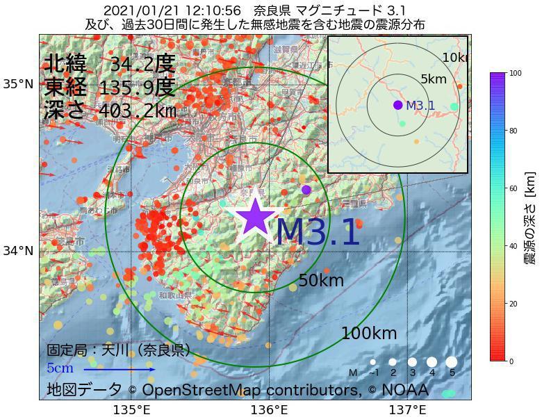 地震震源マップ:2021年01月21日 12時10分 奈良県でM3.1の地震
