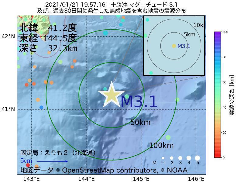 地震震源マップ:2021年01月21日 19時57分 十勝沖でM3.1の地震