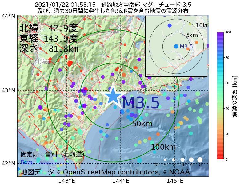 地震震源マップ:2021年01月22日 01時53分 釧路地方中南部でM3.5の地震