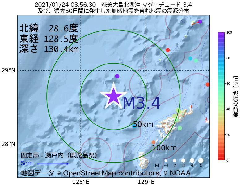 地震震源マップ:2021年01月24日 03時56分 奄美大島北西沖でM3.4の地震