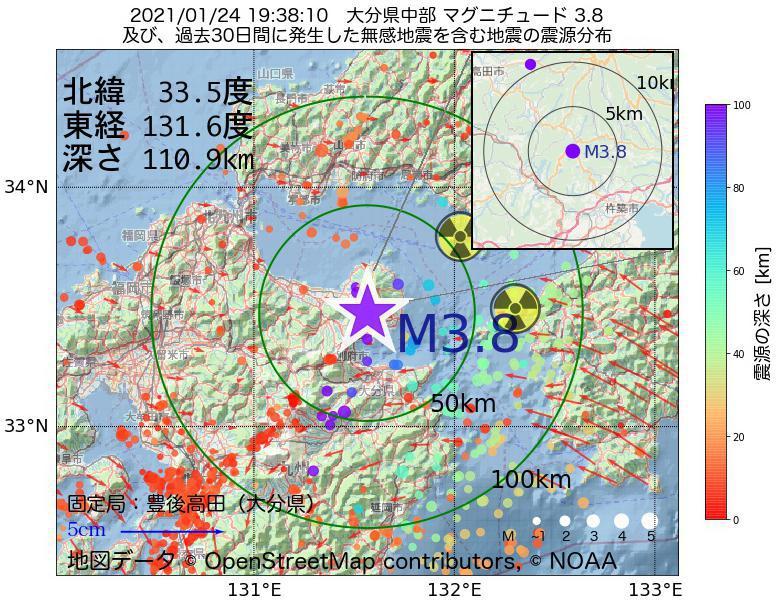 地震震源マップ:2021年01月24日 19時38分 大分県中部でM3.8の地震