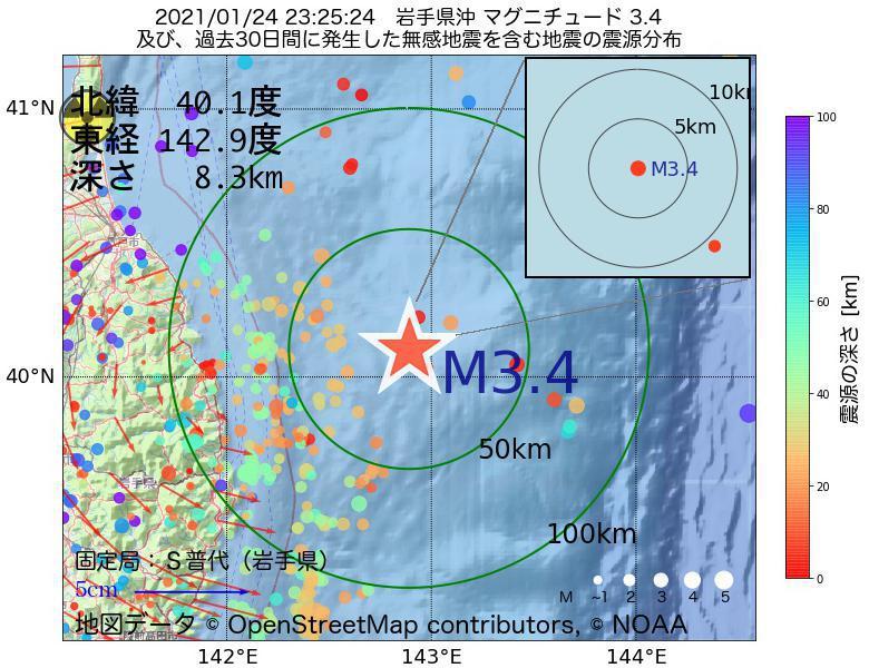 地震震源マップ:2021年01月24日 23時25分 岩手県沖でM3.4の地震