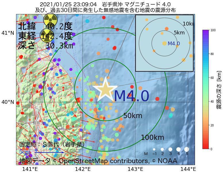 地震震源マップ:2021年01月25日 23時09分 岩手県沖でM4.0の地震