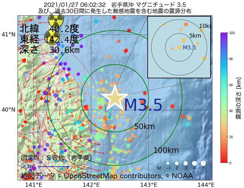 地震震源マップ:2021年01月27日 06時02分 岩手県沖でM3.5の地震