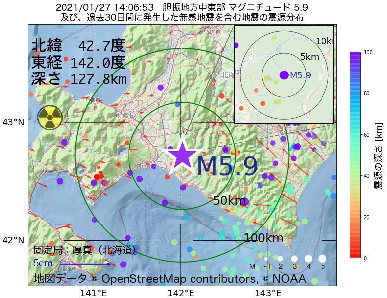 地震震源マップ:2021年01月27日 14時06分 胆振地方中東部でM5.9の地震