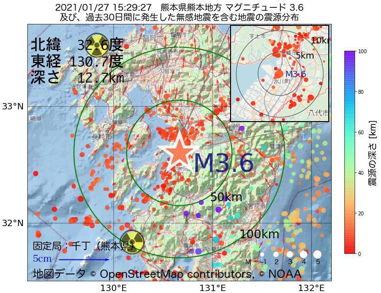 地震震源マップ:2021年01月27日 15時29分 熊本県熊本地方でM3.6の地震