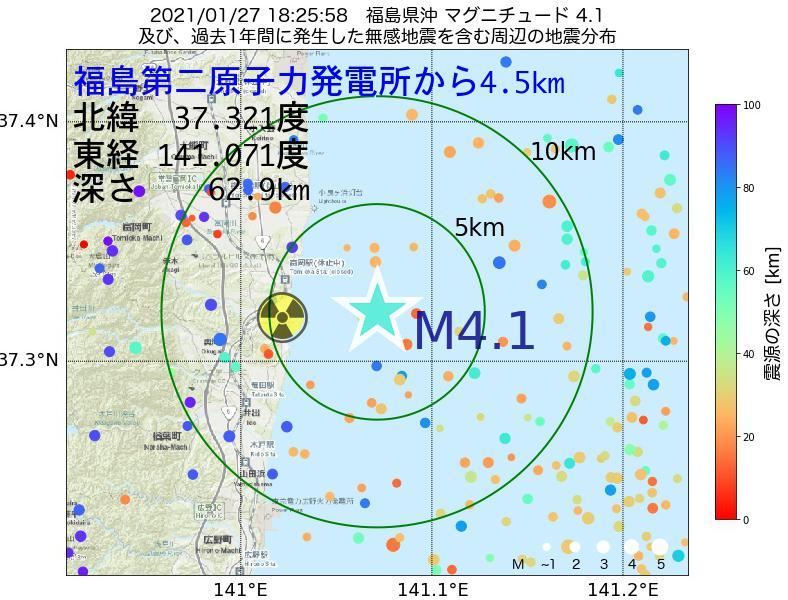地震震源マップ:福島第二原子力発電所から4.5km地点でM4.1の地震が発生しました
