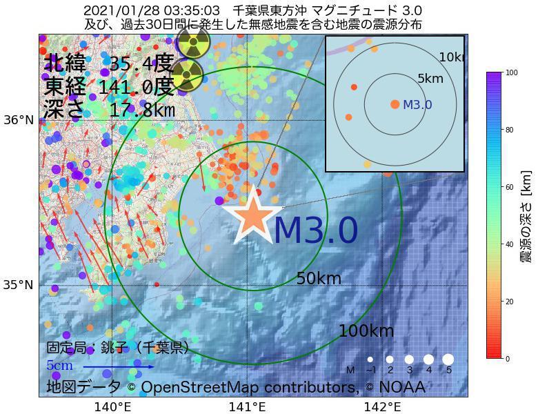 地震震源マップ:2021年01月28日 03時35分 千葉県東方沖でM3.0の地震