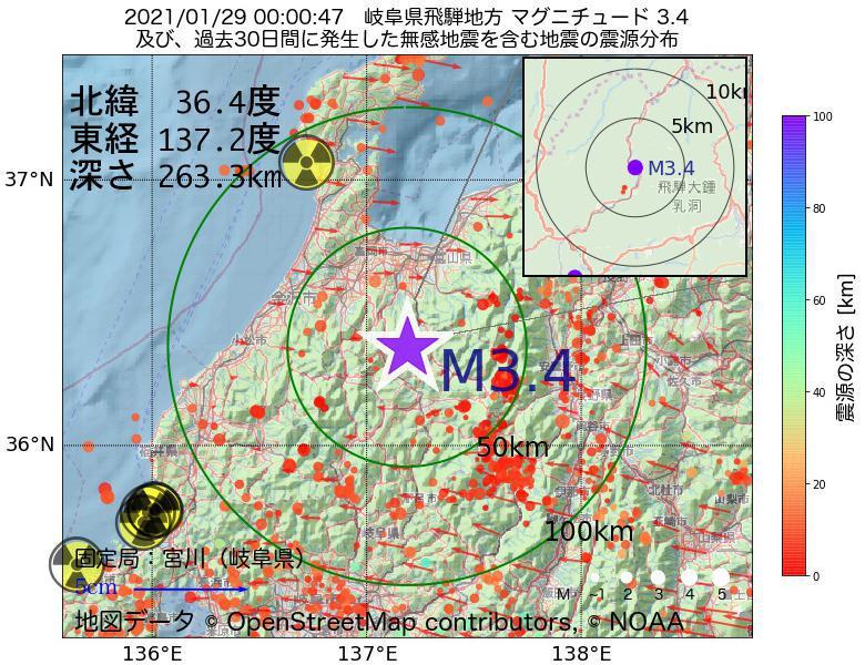 地震震源マップ:2021年01月29日 00時00分 岐阜県飛騨地方でM3.4の地震