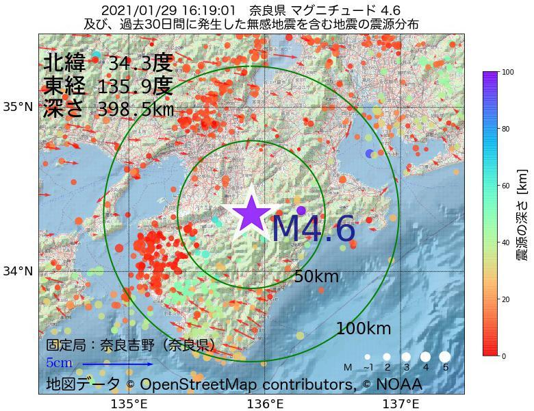 地震震源マップ:2021年01月29日 16時19分 奈良県でM4.6の地震
