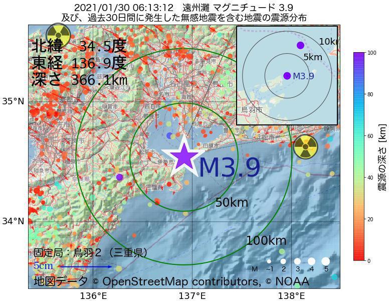 地震震源マップ:2021年01月30日 06時13分 遠州灘でM3.9の地震