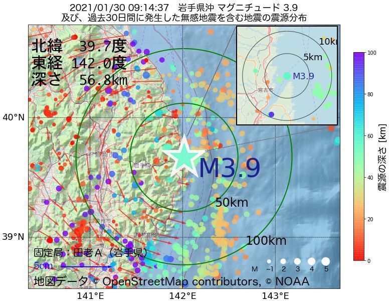 地震震源マップ:2021年01月30日 09時14分 岩手県沖でM3.9の地震