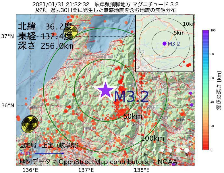 地震震源マップ:2021年01月31日 21時32分 岐阜県飛騨地方でM3.2の地震