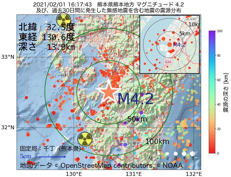 地震震源マップ:2021年02月01日 16時17分 熊本県熊本地方でM4.2の地震