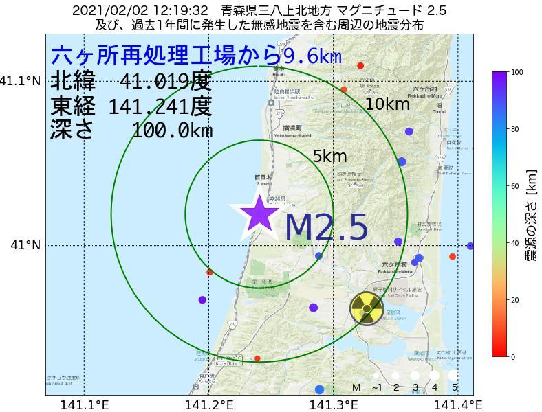 地震震源マップ:六ヶ所再処理工場から9.6km地点でM2.5の地震が発生しました